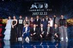 黄轩染谷将太解密《妖猫传》 陈凯歌谈沙龙网上娱乐信仰