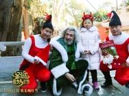《圣诞奇妙公司》曝片段 圣诞老人变保姆代管小孩