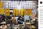余文乐返台湾晒夜市美食 他竟遇到了真志明!