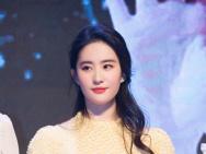 刘亦菲亮相时尚美丽盛典 黄色长裙散发迷人魅力