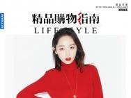 蒋梦婕再登大刊封面 肌肤白皙红衣魅惑气场强大