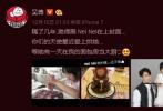 吴尊发文透露女儿最近迷上烘焙