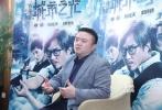 """在采访《心理罪之城市之光》的导演徐纪周时,这位北京老铁对我们说:""""在做这个剧本的时候,我就是一遍遍听着《黑暗骑士》的配乐完成的这个故事。"""""""