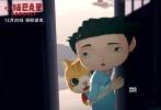 由邱立伟执导,获得第54届台湾金马奖最佳动画长片提名的台湾动画《小猫巴克里》,即将于12月30日全国上映。影片以一只古灵精怪的小猫为主角,讲述了巴克里和人类小男孩鱼嘟在光怪陆离的动物城市,踏上了一段惊险刺激的冒险旅程。想象力十足的背景设定、集结两岸精英的制作水平、不离不弃的患难友情、爱与成长的深刻主题,让这部暖心之作备受关注,成为元旦档亲子观影首选。