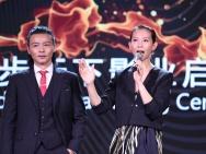 """张晋成立公司曝新片计划 被蔡少芬赞""""成功男人"""""""