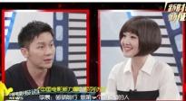中国电影新力量系列访谈 李晨做第一个吃螃蟹的人