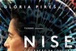巴西《尼斯:疯狂的心》将在国内艺联院线上映