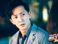 《前任3》曝同名宣传曲MV 冯提莫甜美