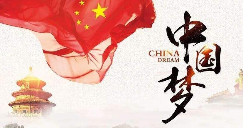 中国特色社会主义文化的渊源 在将中国特色社会主义文化内在结构概括