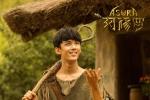 《阿修罗》视频贺吴磊成年 为拍戏他曾悬崖吊威亚