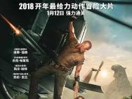 《勇敢者游戏》终极沙龙网上娱乐 强森挑战