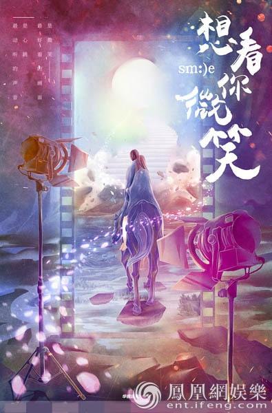 青春小说封面素材清新