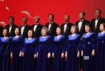 """为弘扬党的十九大精神,践行习近平新时代中国特色社会主义思想,由中国文学艺术界联合会、中国电影家协会、北京市东城区文化委员会主办的""""畅想新时代""""电影界音乐诗歌朗诵会于12月28日在京举办。"""