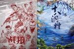人民日报:中国电影需要以理想之光去照亮现实