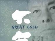 《大寒》定档1月12日 致敬张双兵35年的坚持