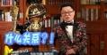 周游电影:金球奖对奥斯卡评委有强烈心理暗示