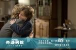 """罗伯茨《奇迹男孩》点映 11岁""""预备影帝""""将来华"""