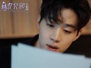 《西游记女儿国》再谱爱歌 刘宪华续写女儿情未了