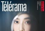 近日,范冰冰登上法国杂志《Télérama》新刊封面,烈焰红唇尽显东方神韵。