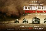 中国影市收获颇丰 国产片力量强劲以品质为导向