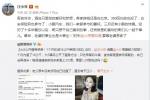 汪小菲回应被吐槽靠大S养家:老婆事业也是大事业