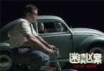 由科恩兄弟编剧,乔治·克鲁尼导演,马特·达蒙、朱丽安·摩尔、奥斯卡·伊萨克等众多好莱坞一线明星主演的犯罪喜剧《迷镇凶案》,将于2018年1月12日国内上映。《迷镇凶案》讲述了上世纪50年代美国平静小镇上发生的一起凶杀案,由此引发了一系列事件。影片之前曾入围第74届威尼斯电影节主竞赛单元和第42届多伦多电影节特别展映单元,其饱含黑色幽默和重重悬念的剧情备受好评。影片在北美上映时,口碑和票房可谓双双遇冷,影片对美国梦的揭穿和讽刺可能令人不适,仅有部分海外媒体给予好评,认可了乔治