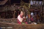 《西游记女儿国》先导预告 赵丽颖与师徒合力对决