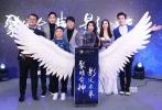 1月13日,万唯影业在北京举办战略发布会,公司总裁兼CEO姜伊涵携签约IP作者苍天白鹤、骠骑、何常在、陈帮和及万唯影业出品影片《十三猎杀》剧组导演李斌、演员谷尚蔚等主创出席。
