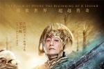 《阿修罗》角色海报 刘嘉玲梁家辉吴磊三头合体