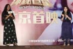1月16日,印度沙龙网上娱乐《神秘巨星》在京举办首映及见面会,沙龙网上娱乐阿瓦提·钱德安、女主角泽伊拉·沃西姆以及主题曲演唱者梅克娜·米什拉亮相。当晚,坐在台下的张嘉佳也分享了自己的观影感受,称非常喜欢影片的青春、热血,以及为女权呐喊的内容。
