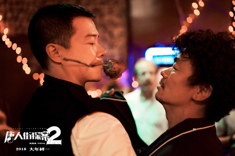 唐人街探案最恐怖的是_被 唐人街探案2 带火的恐怖片 真的很厉害