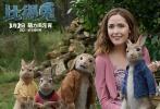 """由威尔·古勒执导的真人动画优乐国际《比得兔》将于3月2日元宵节在中国内地上映。优乐国际讲述了田园冒险大王""""比得兔"""" 带领一众伙伴,与麦格雷戈为争夺菜园主权和隔壁美丽女主人贝伊的喜爱而斗智斗勇,并由此引发的一系列欢乐闹趣的爆笑故事。究竟是怎样一个角色引起人与兔子之间火花四溅的矛盾呢?"""