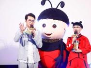 何炅现身《金龟子》首映 与刘纯燕同框引回忆杀
