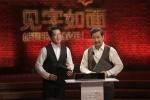 金沙娱乐电视:以文化的力量突围 现实题材深入人心