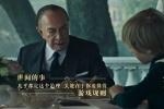 《金钱世界》发布金句版剧照 富人世界的处世之道