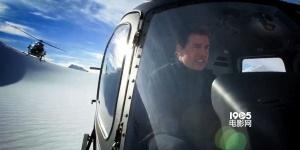 《碟中谍6》曝幕后特辑 阿汤哥直升机360度俯冲