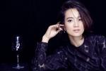 辣妈朱丹宣布正式复出:谢谢不离不弃 我回来了