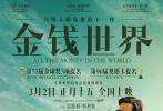 """""""《异形》之父""""、好莱坞传奇导演雷德利·斯科特执导的最新电影《金钱世界》日前发布了终极海报和一组最新剧照。海报以神色各异的四位影片主人公为主体,牵动人心的首富家族绑架案,亲情与金钱的终极对决,即将上演。"""