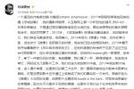 时隔一年半,导演娄烨再发微博竟然是为了悼念他