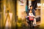 《财迷》填空题版预告惹人泪目 六小龄童父爱如山