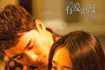 《宇宙有爱浪漫同游》BIGBANG胜利郭碧婷高颜值CP