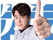 21位青年演员献声《赞赞新时代》 李易峰春晚开唱