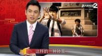 """""""唐探2""""光影联接全球华人 站在国际看优乐国际"""