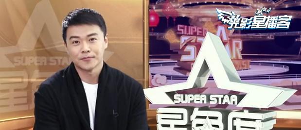 """【光影星播客】陈思诚已为""""唐探3""""选好拍摄地 吴莫愁突破自我"""
