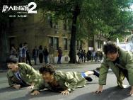 《唐人街探案2》曝光影片彩蛋 单日票房两连冠