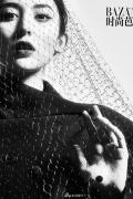 娜扎登芭莎封面复古造型模仿赫本 网友评论亮了