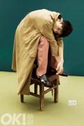 吴磊最新杂志大片曝光 造型多变成熟魅力势不可挡
