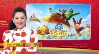 """""""熊出没""""挺进春节档 动画沙龙网上娱乐的责任和担当"""