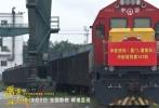 """""""新丝路""""物流通道——中欧班列,打造铁路国际联运货物运输品牌"""