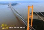 西堠门大桥由四川公路桥梁建设集团有限公司承建的世界第一跨度的钢箱梁悬索桥。位居目前悬索桥世界第二、国内第一,其中钢箱梁全长位居世界第一。